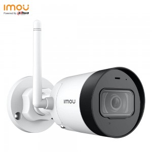 TELECAMERA WIFI IMOU DAHUA BULLET LITE 4MP MOTION DETECTION IPC-G42